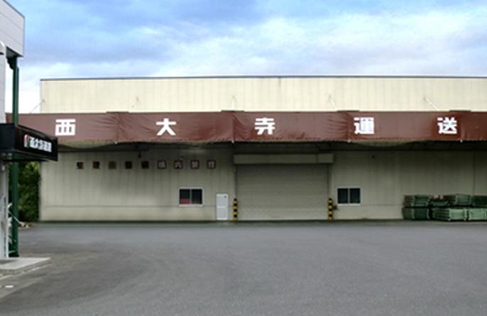 北部物流センター