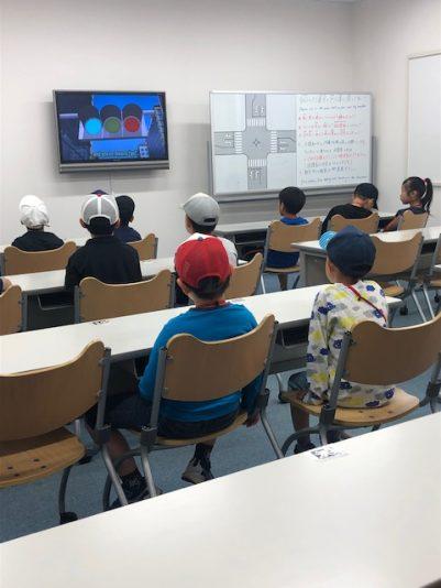 教習所教室